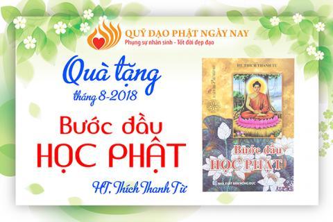 Quà Tặng Trong Tháng: Bước Đầu Học Phật Của HT. Thích Thanh Từ