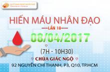 Chương trình Hiến Máu Nhân Đạo lần 10 - T4/2017 (HM10)